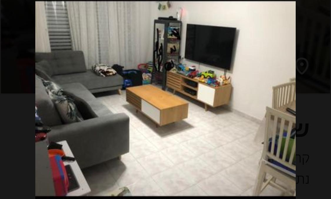 בקריית נורדאו, ברחוב שלונסקי דירת 3 חדרים משופצת חתומה לפינוי בינוי